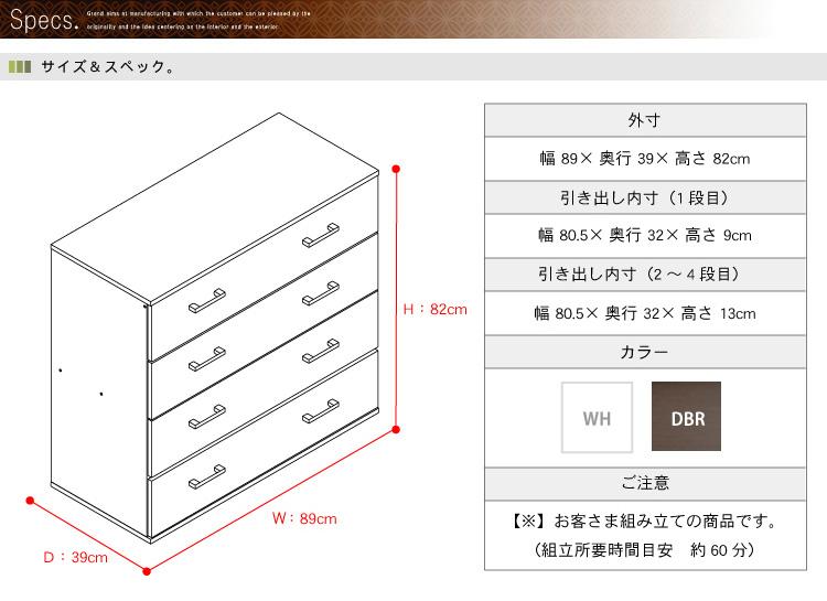 良い家具.net」 - 【小型衣類用...
